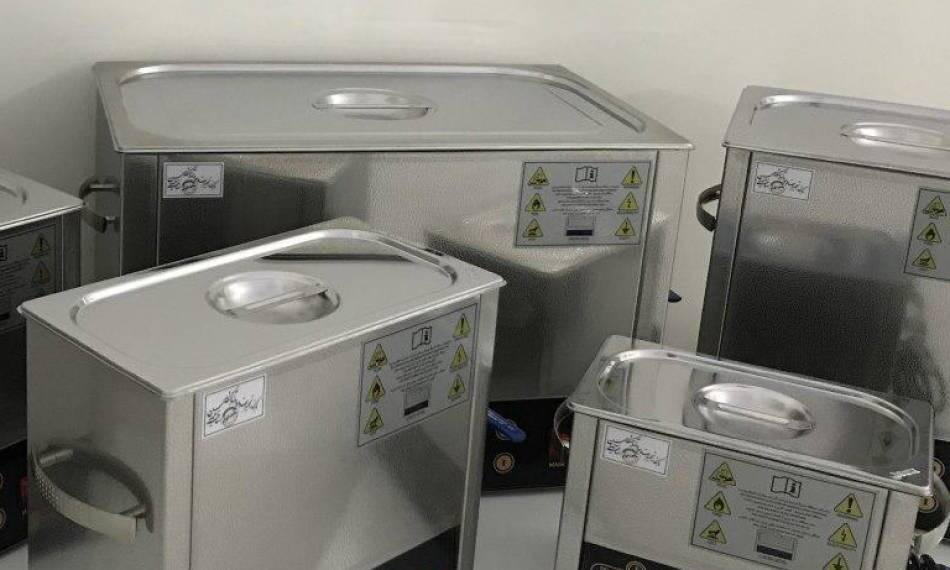 اضافه شدن دستگاههای شستشوی التراسونیک به محصولات شرکت منیب